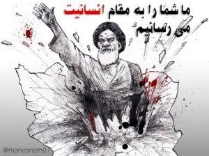 «به دختران اعدامی تجاوز میشد که به بهشت نروند»