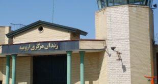 خودکشی یک زندانی در زندان ارومیه