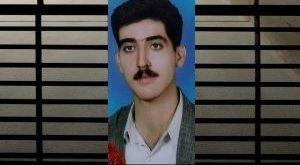 تایید حکم اعدام هدایت عبداللهپور در دیوان عالی کشور