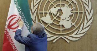 قطعنامه کمیته سازمان ملل در اعتراض به نقض حقوق بشر در ایران
