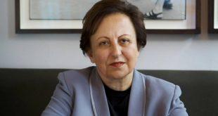درخواست شیرین عبادی از جامعه جهانی برای تضعیف جمهوری اسلامی