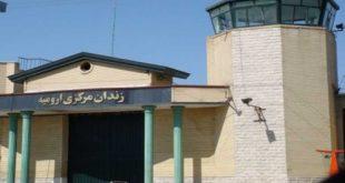 انتقال رضا خجستە بە بند سیاسی زندان ارومیە