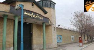 انتقال عادل سالم فرد به زندان ارومیه