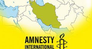عفو بینالملل: سال ٢٠١٩ در ایران، سال تداوم تشدید و سرکوب و توجه به تک زبانی( فارسی)