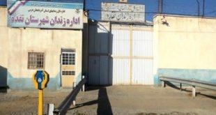 صدور حکم 15 سال حبس تعزیری علیە یک زندانی سیاسی کرد