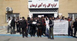 تجمع کارگران راهبان شاغل در راه آهن استان لرستان