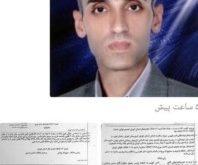 موافقت با درخواست ابطال تابعیت ایرانی زندانی سیاسی کرد، دکتر ناصر فهیمی