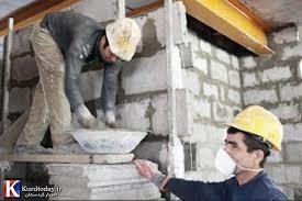 کرونا چه بر سر کارگران ساختمانی می آورد؟