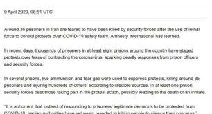 عفو بین الملل از کشتار دست کم ۳۶ زندانی به دست نیروهای امنیتی در جریان اعتراض به شیوع ویروس کرونا خبر داد