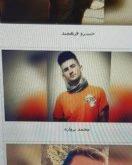 ادارهی اطلاعات شهرستان مریوان سە شهروند مریوان را مورد بازجویی قرار داد