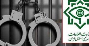 بازداشت نوجوان کرد در مهاباد