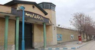 وضعیت قرمز کرونا در زندان مرکزی ارومیه و سرایت آن به تمامی بندها