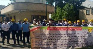 تجمع اعتراضی جمعی از اپراتورهای پستهای فشار قوی برق کردستان