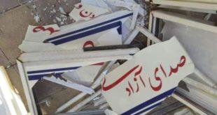 عوامل شهرداری کرماشان تابلوی هفته نامه صدای آزادی را شکستند