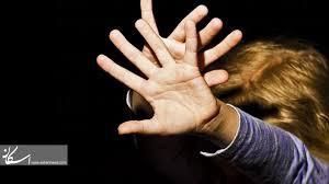 بررسی تطبیقی خشونت و تجاوزهای جنسی در ازدواجهای مشروع از لحاظ حقوقی و پیامدهای روان شناسی/شهاب کاکە خزری