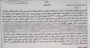 صدورحکم شکارچیان حرفەای کل و بز در شهرستان اشنویه