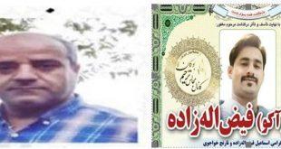 خودکشی دو شهروند در کوردستان