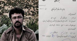 بازداشت شاعر و فعال مدنی اهل مریوان