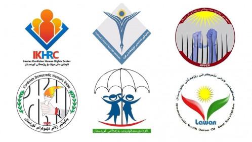 سازمانهای صنفی و دمکراتیک کوردستان ایران اطلاعیەای مشترک منتشر کردند